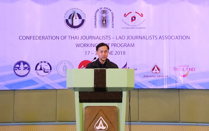 Welcome Speech by Mr. Thepchai Yong, CAJ president on June 17, 2018 at the Opening Ceremony of CTJ – LJA Working Visit Program