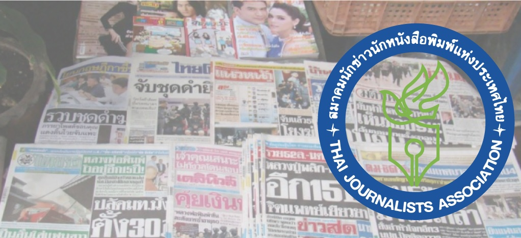 Thailand Media Situation 2018